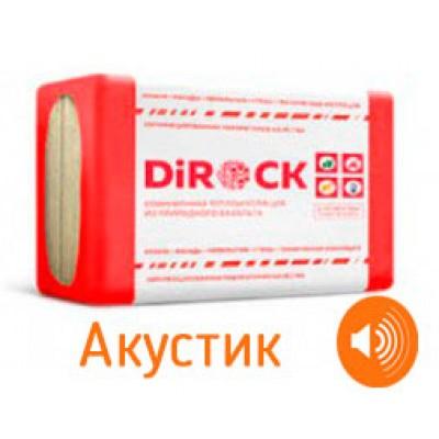 DiRock Акустик 80 мм (45 кг/м3)